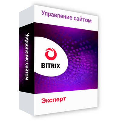 "Bitrix: Website Management - Expert ""Bitrix: Site Management - Expert"" is the technological basis for the development of an information portal with its social network and communities.