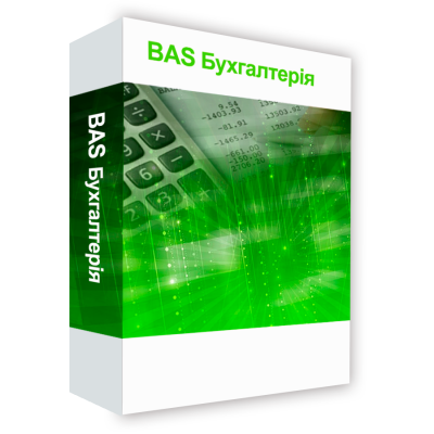 "BAS Accountancy ""BAS Accounting"" - a program for automating the maintenance of accounting and tax accounting"