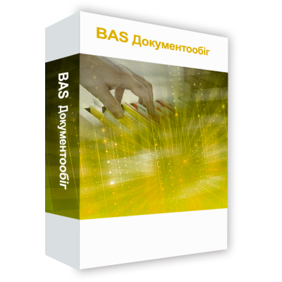 "Documents BAS ""BAS Dokumentoobig KORP"" est une solution innovante de la classe ECM (Enterprise Content Management) avec une large gamme de capacités pour gérer les processus d'affaires et le travail d'équipe."