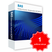 BAS Klіntska license LICENSE for 1 working month