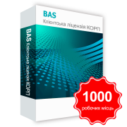 BAS Klіntska license LICENSE for 1000 working hours