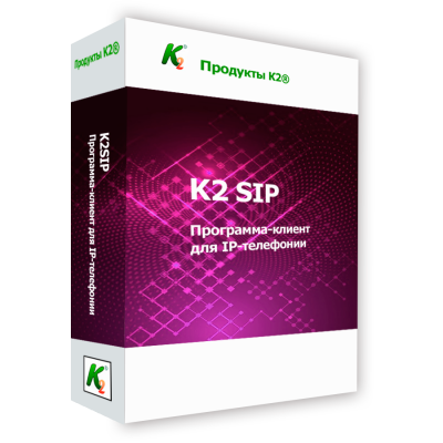 K2 SIP Client software for IP telephony.
