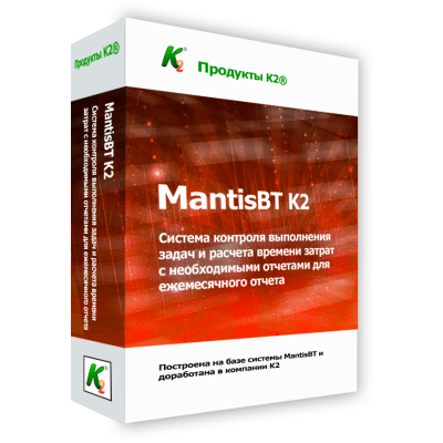 MantisBT K2 A system for monitoring the implementation of tasks and calculating time costs with the necessary reports for a monthly report. Built on the basis of the MantisBT system and finalized at K2.