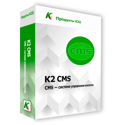 K2 CMS CMS - content management system. Using CMS, users can change information on the site without programming.