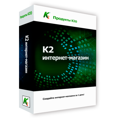 K2 Internet shop K2 Internet shop is a modern platform allowing you to create the Internet shop in the shortest terms.