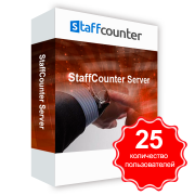 StaffCounter Server 25