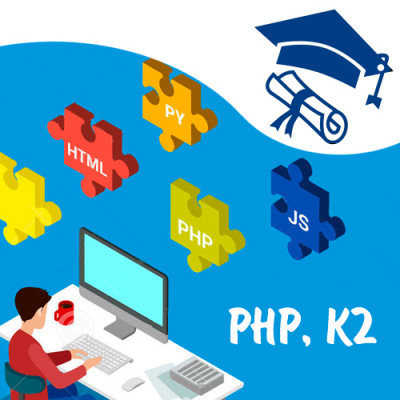 Web programming course (PHP, K2). First level. Web programming course (PHP, K2). First level.