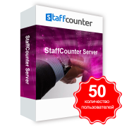 StaffCounter Server 50