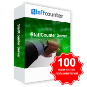 StaffCounter Server 100