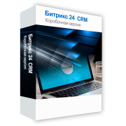 Bitrix24 CRM (Boxed versie)