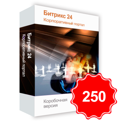 Bitrix24 Enterprise Portal 250 (Boxed Version) Boxed Version